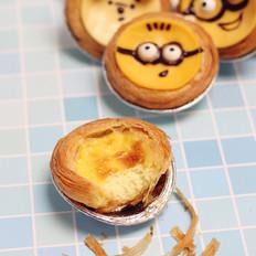 小黄人芝士蛋挞