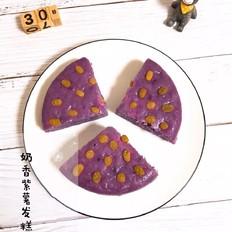 如何做奶香紫薯发糕的做法