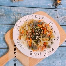 杂蔬肉丝炒面