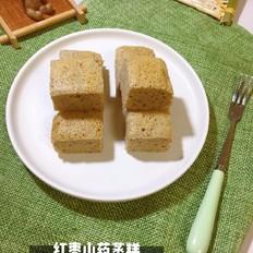 山药红枣蒸糕