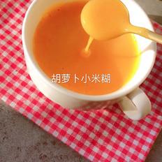 胡萝卜小米糊