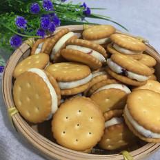 【心想事成】夹心饼干