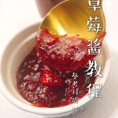 【红红火火】草莓酱