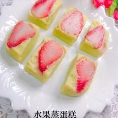 【水果蒸蛋糕】