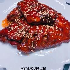 【红烧鸡翅】
