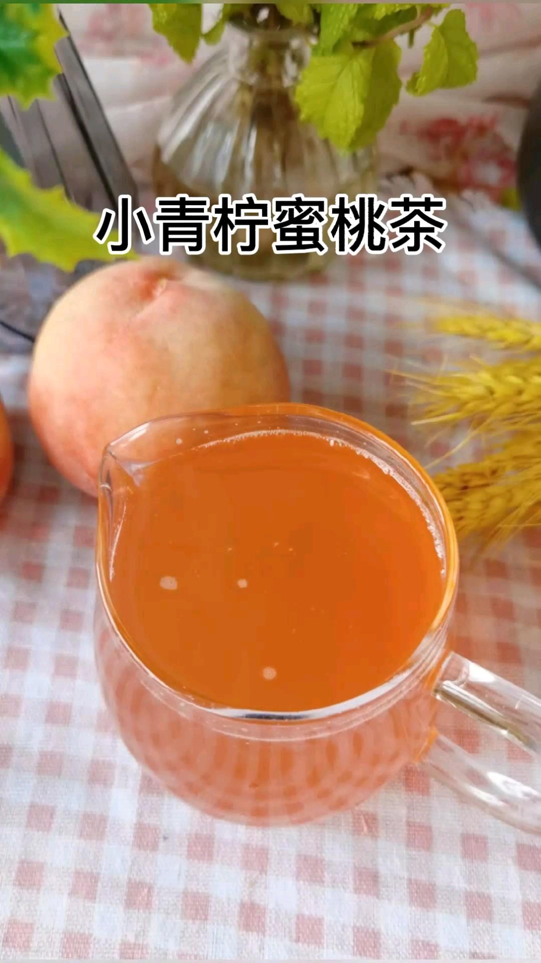 小青柠蜜桃茶
