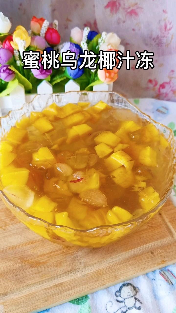 蜜桃乌龙椰汁冻的做法