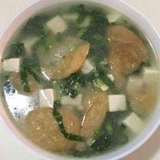 油面筋青菜豆腐汤
