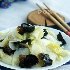 白菜炒木耳