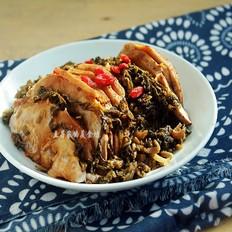 荔浦芋头雪菜蒸肉