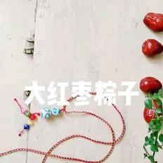 家乡的大红枣粽子