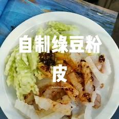 自制绿豆粉皮拌菜