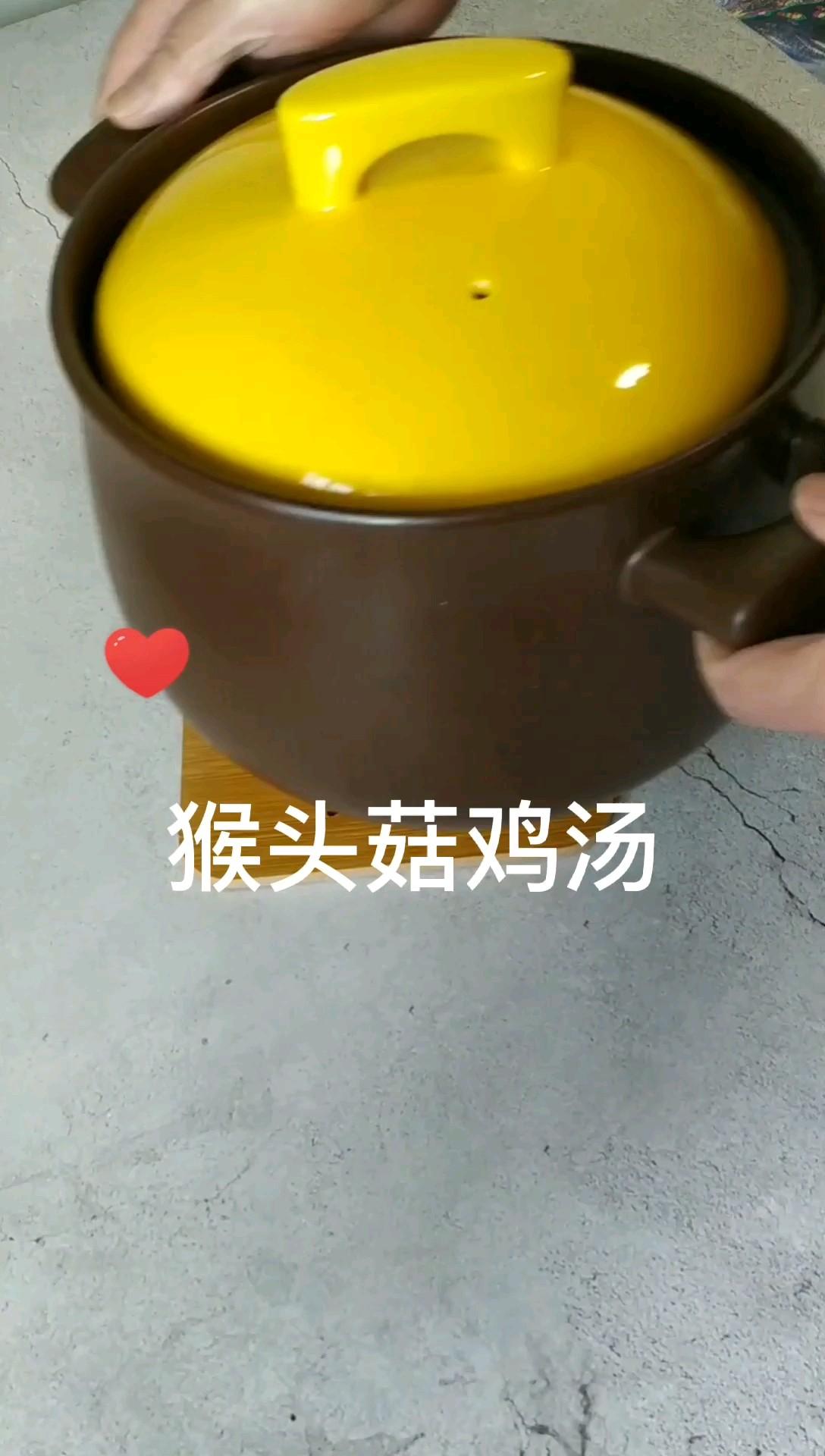 #最美不过中秋味#暖身养胃煲一锅