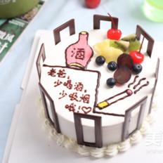父亲节蛋糕