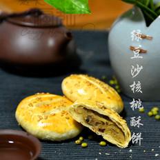弥补中秋的遗憾-绿豆沙核桃酥饼