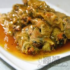 特殊的功夫菜-白菜肉卷