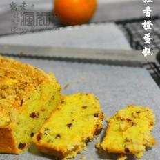 美味不减分的低糖香橙磅蛋糕