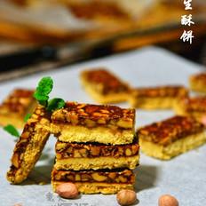 酥脆香甜的花生酥饼的做法