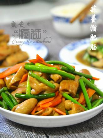 色佳味美的快手菜—蒜薹溜肥肠的做法