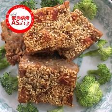 香酥五香芋头饼
