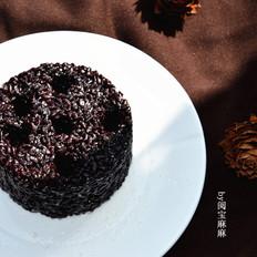 煤球黑米糕