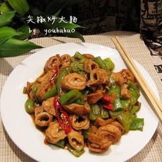 尖椒炒大肠