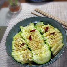蒜香西葫芦