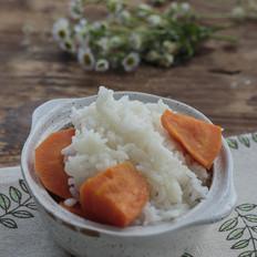 胡萝卜山药米饭