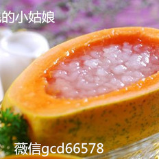 木瓜炖雪蛤 5步!