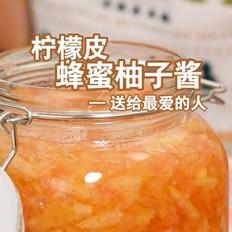 柠檬皮蜂蜜柚子酱