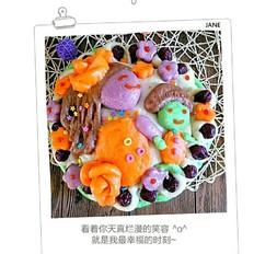 彩色蔬菜汁枣糕