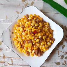 肉末玉米粒