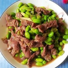 牛肉焖毛豆