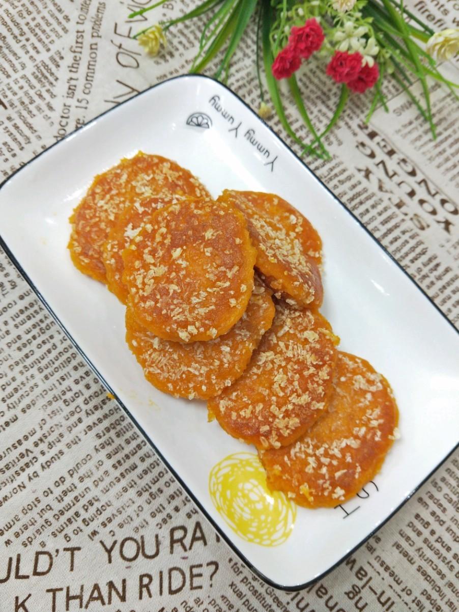 脆皮红薯饼