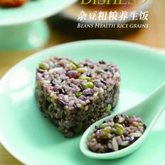 杂豆粗粮养生饭