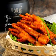 泡菜酱焗凤爪