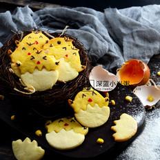 超萌蛋壳鸡宝宝饼干