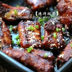 秋冬季的硬派大肉菜--辣烤排骨