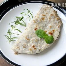 浙江绍兴街头人气美食--梅干菜肉饼