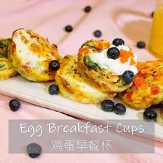 鸡蛋早餐杯