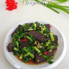羊血炒韭菜