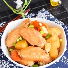 酱香胡萝卜土豆炖鸡翅