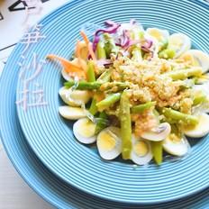 藜麦芦笋沙拉