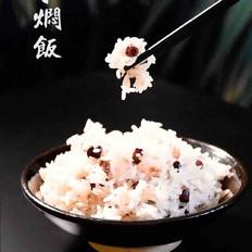黑糯玉米焖饭