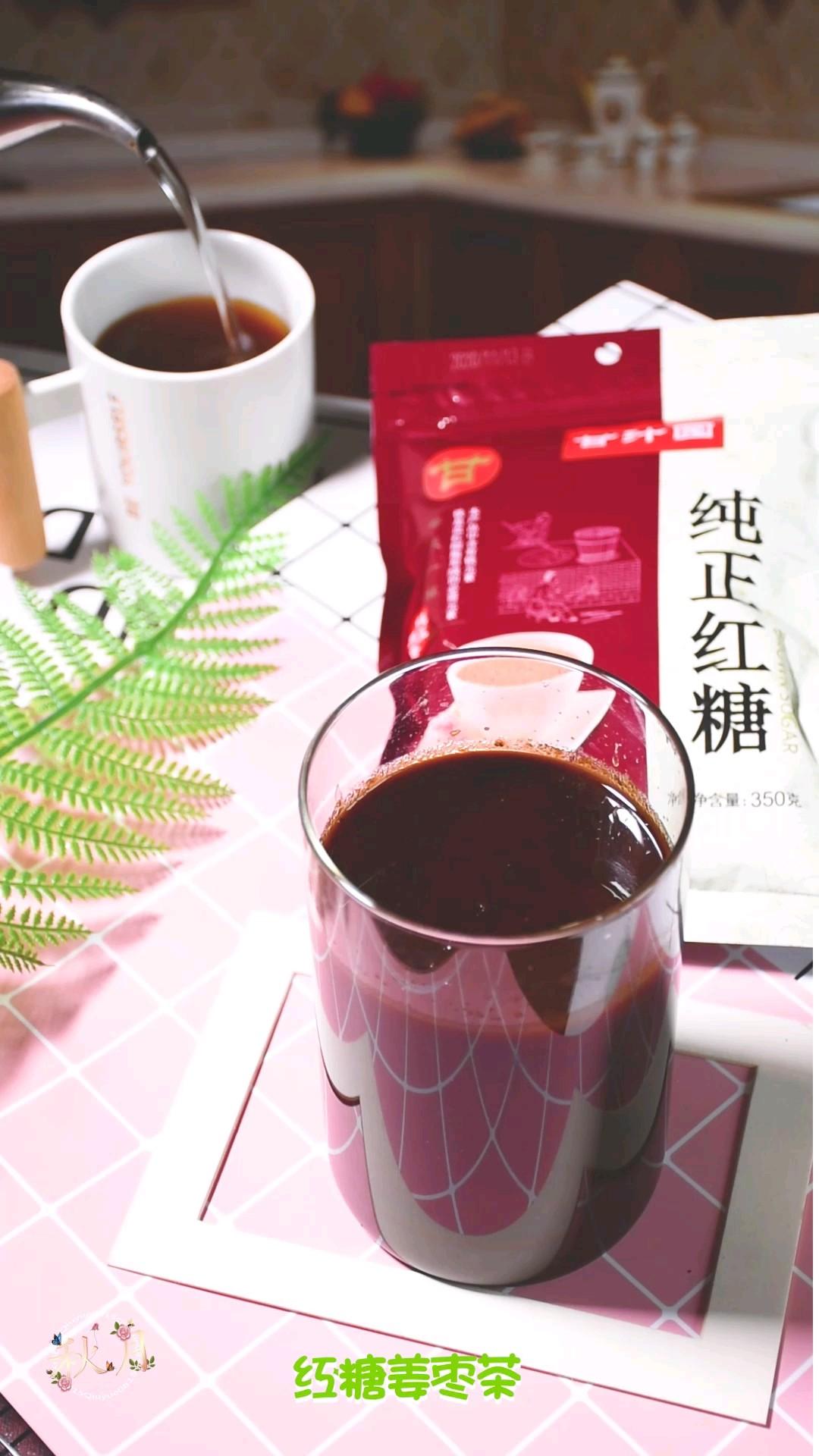 面包机版红糖姜枣茶