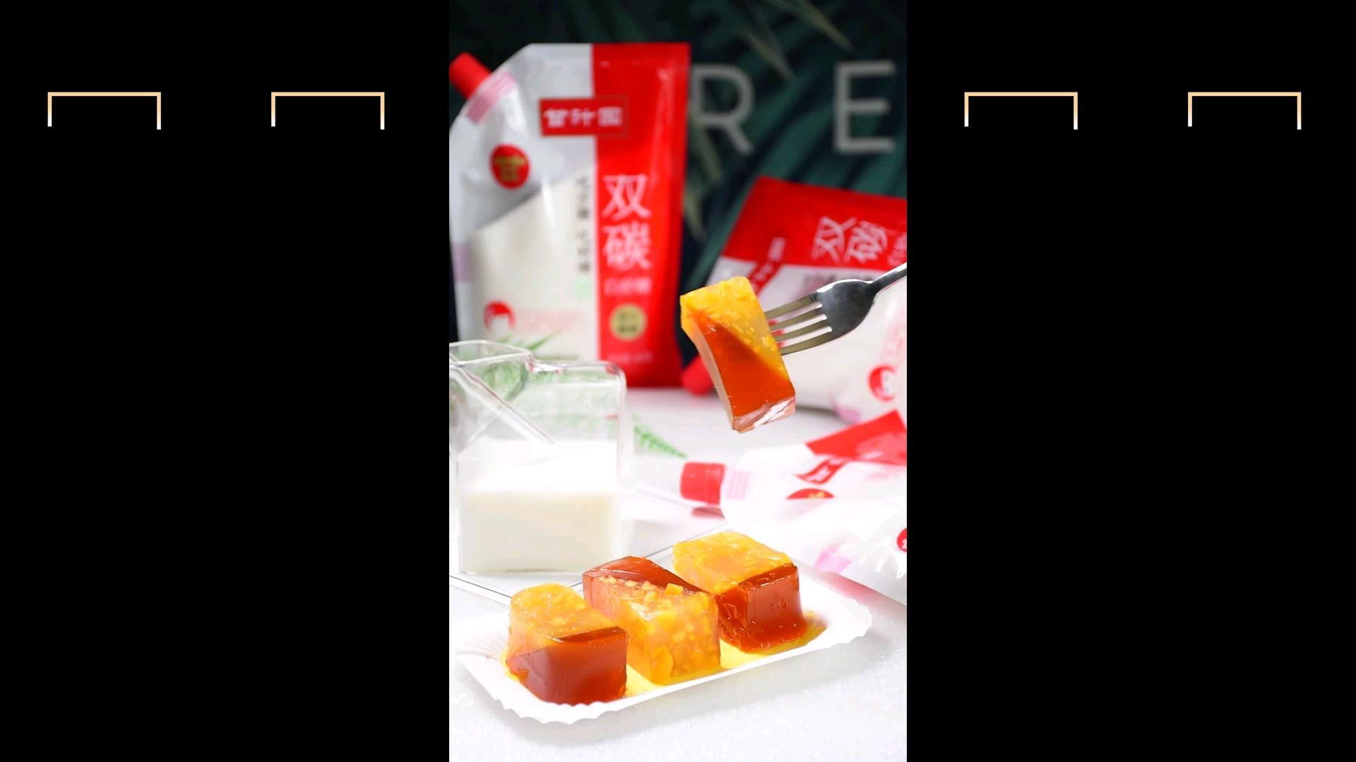 橙香红茶果冻