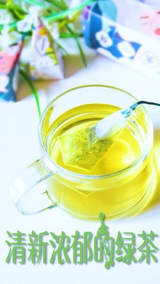 清新浓郁的绿茶的做法