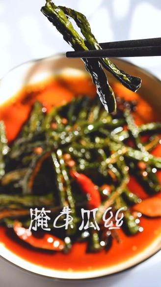 腌制黄瓜丝的做法
