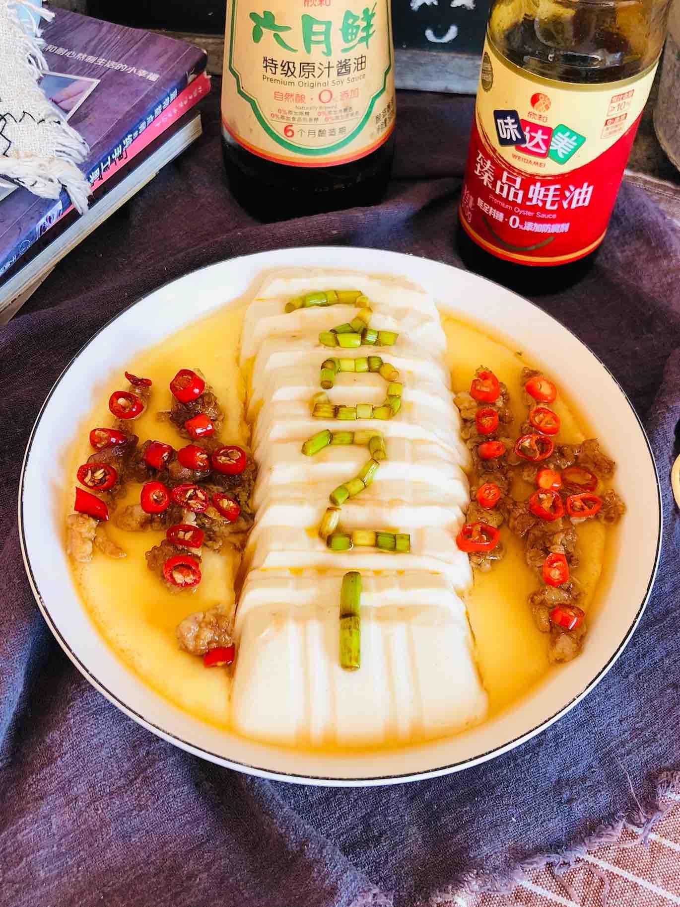 年夜饭快手蒸菜:过桥豆腐