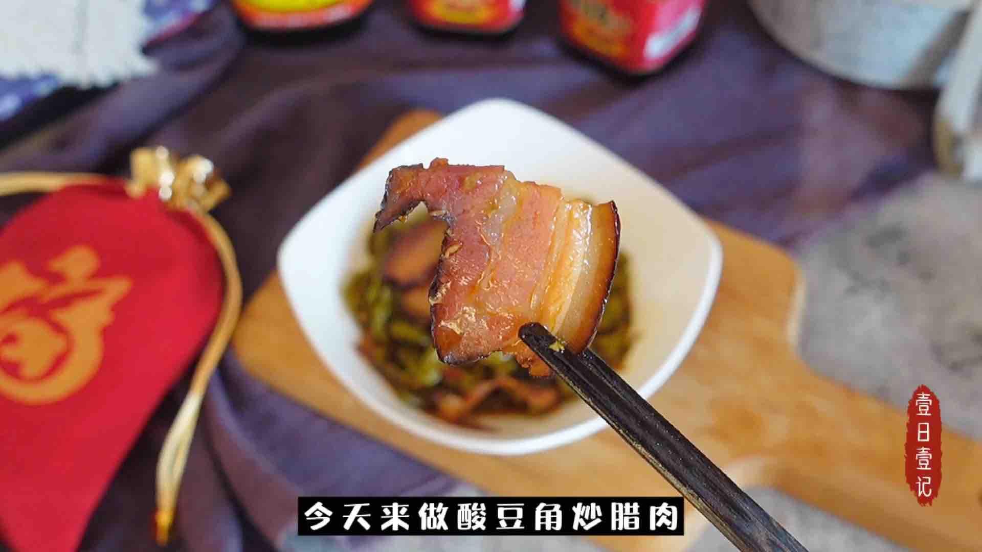 年夜饭快手下饭小炒:酸豆角炒腊肉